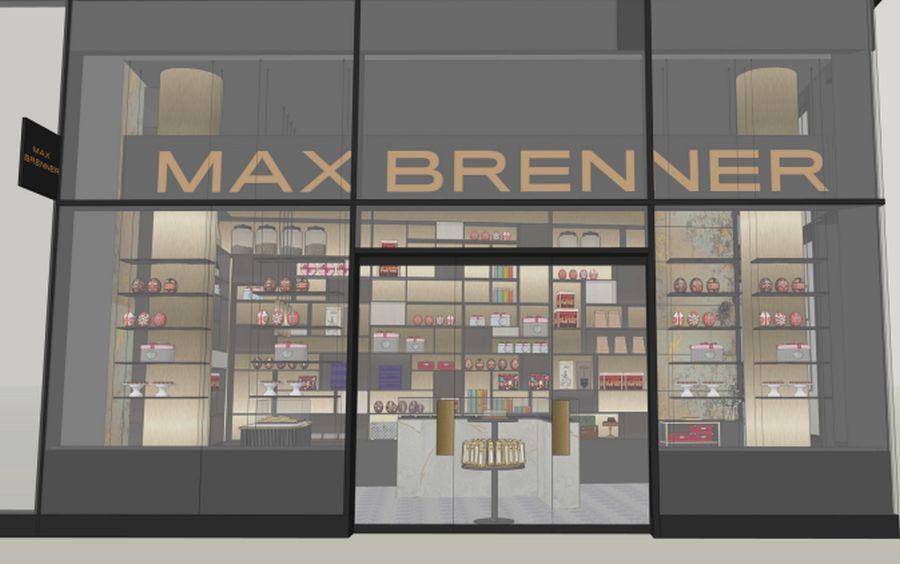 הדמיית החנות החדשה של מקס ברנר בטיימס סקוור קרדיט סטודיו ירון טל